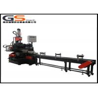 Buy cheap 3L 30 Single Screw Extruder Rubber Kneader Machine With Lab Testing Machine product
