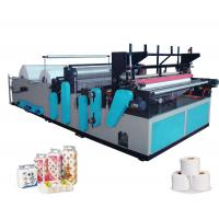 Buy cheap Full-automatic High-speed Rewinding And Perforating Small Toilet Paper Making Machine from wholesalers