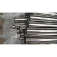Buy cheap Stainless Curtain Rods 16mm product