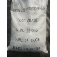 Buy cheap Sodium Hydrogen Phosphate Dodecahydrate (DSP) food grade,CAS No.: 10039-32-4 from wholesalers