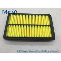 Buy cheap Paper Element Air Filter Auto Parts Honda Accord 1998-2002 17220-PAA-A00 from wholesalers