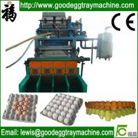 Buy cheap Paper Pulp Tray Machine from wholesalers