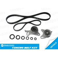 Buy cheap Timing Belt Kit For Hyundai Galloper I Grace Bus H100 Bus Forte Ina 530 0053 10  KTB268 from wholesalers