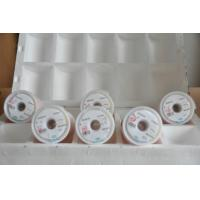 Buy cheap Extra Fine Enamelled Copper Wire 0.012-0.4mm Solderable Magnet Wire UL Certificated from wholesalers