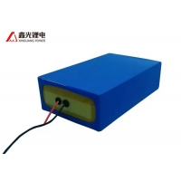 Buy cheap 12V 75Ah 18650 Lithium Electric Scooter Battery Pack from wholesalers