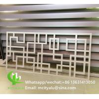 Buy cheap Cnc metal Screen Laser Cut Aluminum Sheet For Home Hotel Decoration Powder Coated from wholesalers