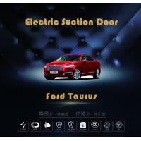 Buy cheap Ford Taurus Aftermarket Car Door Soft Close , Automatic Car Door Closer from wholesalers