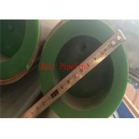 Buy cheap Hot Work Tool Steam Boiler Tubes , Alloy Steel Tube WCL X37CrMoV5-1 1.2343 H11 from wholesalers