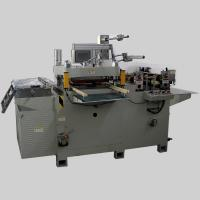 Buy cheap 320mm foam flat bed die cutting machine from wholesalers