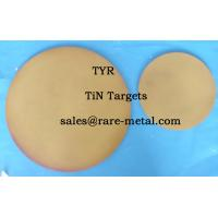 Buy cheap Titanium nitride (TiN) sputtering targets, Purity: 99.5%, CAS ID: 7440-31-5 from wholesalers