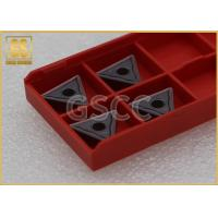 Buy cheap Hardness Carbide Lathe Inserts , Triangle Carbide Inserts For Aluminum from wholesalers