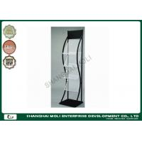 Buy cheap Commercial 4 Tier Metal display racks and stands holder shelf for Magazine Newspaper from wholesalers