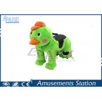 Buy cheap Lovely Design Kiddy Ride Machine Little Duck Shape Music Play For Shopping Mall from wholesalers