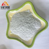 Buy cheap High Whiteness 2500 Mesh Superfine Wollastonite Powder for Coating paintings from wholesalers