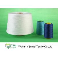 Buy cheap Ne 50s /2/3 Bright Z Twist 100 Polyester Spun Yarn High Tenacity Polyester Sewing Thread from wholesalers
