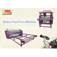 Buy cheap Garment Shops Heat Transfer Machine With High Speed Energy Saving 40kw Power from wholesalers