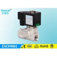 Buy cheap Low Pressure Diaphragm Solenoid Valve Brass VITON Seal 230 PSI 18W DC Power from wholesalers