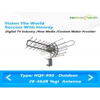 Buy cheap Aluminum Alloy Wireless Digital TV Antenna , 36dBi FM VHF UHF Antenna Outdoor from wholesalers