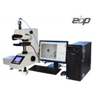Wholesale Fully Automatic Microhardness Testing Machine With Auto Focus Function from china suppliers
