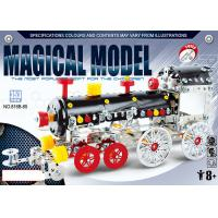 Wholesale Assembly STEM Metal Building Blocks Educational Toys Trains For Kids 353 Pcs from china suppliers