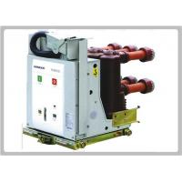 Buy cheap 12kv VMD2 Series Indoor Circuit-Breaker MV VCB With Three-phase Insulating Sleeve from wholesalers