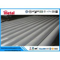 Buy cheap Chemical Processing 316 Stainless Steel Pipe , Round Seamless Stainless Tube from wholesalers