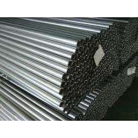 Buy cheap Hot Rolled Round Seamless Steel Pipe A210 ASTM For Boiler tubes , 60mm - 406mm Dia from wholesalers