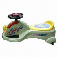 Buy cheap Plastic Mold Children's Swing Toy Car, OEM Orders are Welcome from wholesalers
