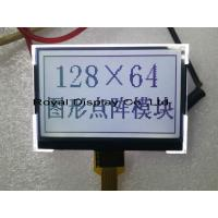 Buy cheap 3V 12864 Resolution Liquid Crystal COG LCD Module Monochrome Lcd Screen from wholesalers