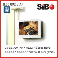 Buy cheap Wall Mounted 7 Inch Industrial Control Terminal Android 6 Panel With POE 802.3af 48V from wholesalers