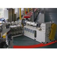 Buy cheap 220V/380V/ Cold Feed Rubber Extruder Machine Microwave Curing Two Year Guarantee product