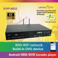 China New Home KTV karaoke audio mixer machine with songs cloud,4k ultra HD system,bulid in DVD-ROM and Mic-Echo-in on sale