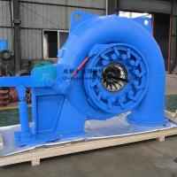Buy cheap Hydro Power River Dam Turbine Generator , Small Francis Turbine 300KW To 10000KW from wholesalers