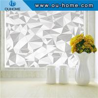 Buy cheap H613 No-Glue 3D Static Decorative Window Glass Stickers from wholesalers