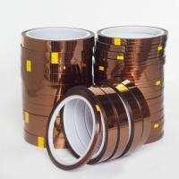 Polyimide Heat Resistant Adhesive Tape Heat Transfer Tape