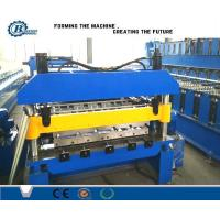 Buy cheap Trapezoidal Wall Cladding Panel Roll Forming Equipment For Construction Material from wholesalers