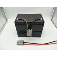 Buy cheap 12V 100Ah LiFePO4 Battery Pack Perfect 12 Volt for Marine Environment Electric Boat Ship from wholesalers