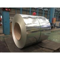 Buy cheap Buding material full hard GI Steel Coil / gi coil 0.13 ~ 1.2mm Thickness from wholesalers