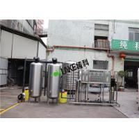 Buy cheap 3000L Two Stage RO Water Treatment Plant For Chemical Product CE SGS from wholesalers