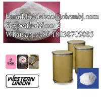 Wholesale white powder Pharmaceutical Raw Materials Tetramisole Hydrochloride CAS 5086-74-8 from china suppliers