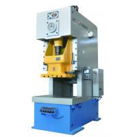 Buy cheap C type high performance press with fxied bed from wholesalers