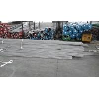 Buy cheap A511 TP321 6 Inch Stainless Steel Hollow Bar Cold Rolled Seamless from wholesalers
