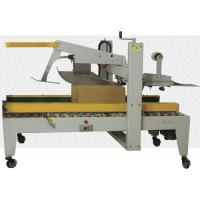 Buy cheap Full Automatic Carton Box Packing Machine , Pharmaceutical Sealing Machine HCFX 560 from wholesalers