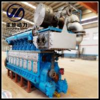 Buy cheap china suppliers 2500kw Diesel/heavy fuel oil  power Generator from wholesalers