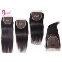 Buy cheap Healthy Virgin Hair Closures / Swiss Lace Frontal Closure 4x4 5x5 6x6 7x7 from wholesalers