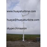 Buy cheap variable pitch wind generator 2000w windmill generator from wholesalers