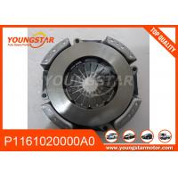 Buy cheap Clutch Pressure Plate Cover Assy Automotive Engine Parts P1161020001A0 For ISF2.8 Foton Tuland from wholesalers