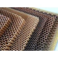 Buy cheap Corrugated Paper Honeycomb Core Board Sheet For Various Function Used With Heavy Load Capacity from wholesalers