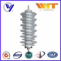 33KV 5KA Polymer Housing Metal Oxide Surge Lightning Arrester for Substation Manufactures