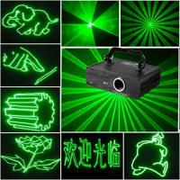 Buy cheap 532nm green laser pointer 500mw for HF-G500 from wholesalers